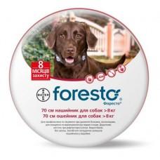 Foresto (Форесто®) ошейник от клещей и блох на 8 месяцев для собак более 8кг - 70 см