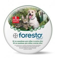 Foresto (Форесто®) ошейник от клещей и блох на 8 месяцев для кошек и собак до 8к - 38 см