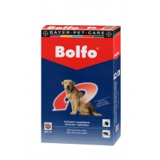 Bolfo (Больфо®) ошейник от блох для собак крупных и средних пород длиной 66 см.