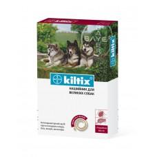 Kiltix (Килтикс®) ошейник от клещей до 7 месяцев для собак крупных пород длиной 66 см