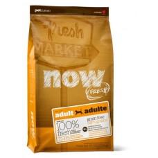 NOW! GRAIN FREE Adult Dog: Turkey, Duck and Vegetables (26/16)(Нау Грейн Фри - беззерновой) - Канада