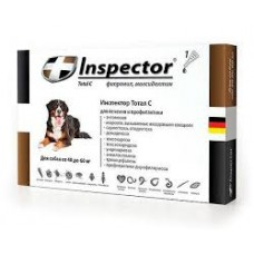 inspector 40-60 кг.