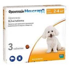 NexGard (НексГард) 2-4кг.для собак S